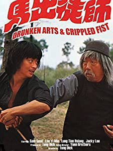 Drunken Arts and Crippled Fist download movies