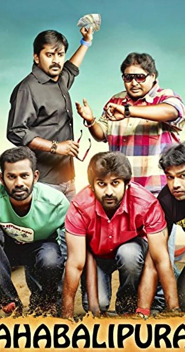 Mahabalipuram (2015) - IMDb