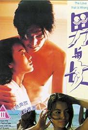 Nan yu nu Poster