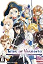 Tales of Vesperia (2008) Poster