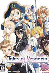 Primary photo for Tales of Vesperia