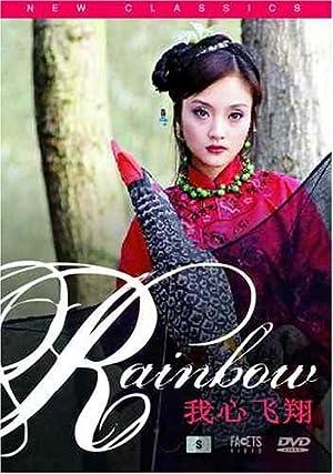 Daoming Chen Rainbow Movie