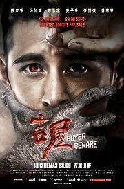 Buyer Beware 2018 Subtitle Indonesia Bluray 480p & 720p