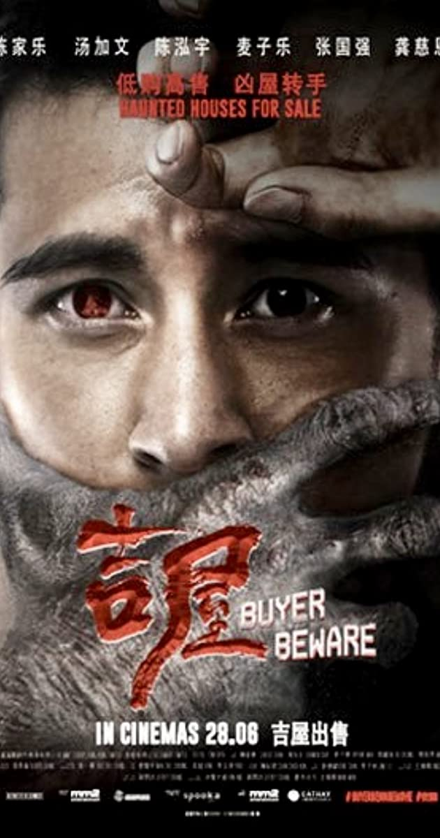 Download Ji wu Movie
