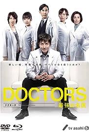 Doctors: Saikyô no meii Poster