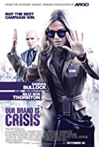 Our Brand Is Crisis (2015) Poster