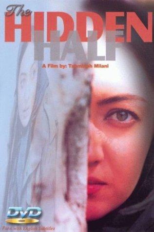 Nimeh-ye penhan (2001) - IMDb