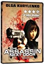 The Assassin Next Door