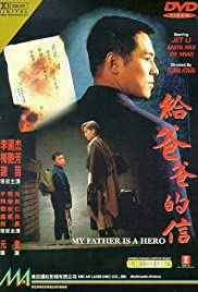 My Father is a Hero Poster
