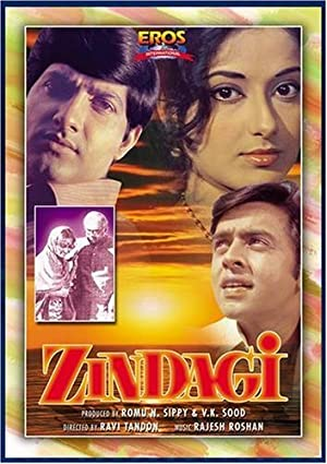 Sachin Bhowmick (screenplay) Zindagi Movie