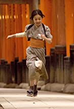Suzuka Ohgo's primary photo
