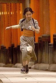 Primary photo for Suzuka Ohgo