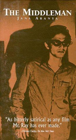 Satyajit Ray The Middleman Movie