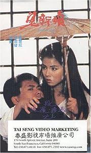 Psp movie mp4 download Gui xin niang Hong Kong 2160p]