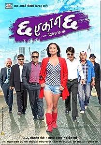 Movie up download Chha Ekan Chha by Deepa Shree Niraula [1920x1600]
