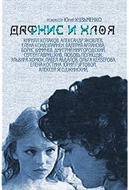 Dafnis i Khloya () film en francais gratuit