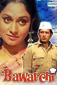 Rajesh Khanna and Jaya Bachchan in Bawarchi (1972)