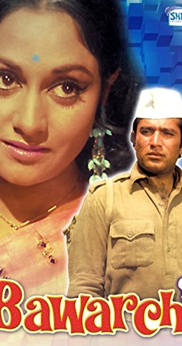 Bawarchi (1972) - IMDb