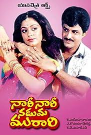 Nari Nari Naduma Murari Poster