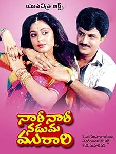 Dvd movies torrents download Nari Nari Naduma Murari by Sigitham Srinivasa Rao [480x800]