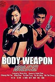 Yuen chi mo hei (1999)