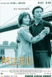 Funeral March (2001) ทำนองจากลา