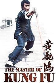 Death Kick (1973) Huang Fei Hong 1080p
