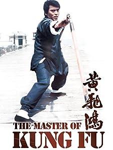 Old imovie free download Huang Fei Hong [BluRay]