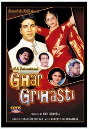 Ghar Grihasti movie, song and  lyrics