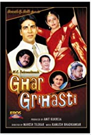 Ghar Grihasti Poster