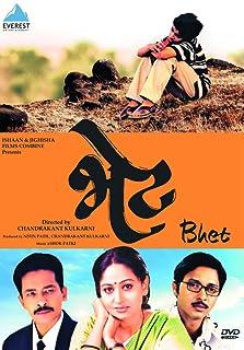 Bhet (2002)