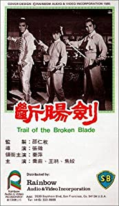 Trail of the Broken Blade tamil dubbed movie download