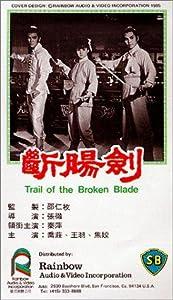 Trail of the Broken Blade torrent