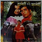 Haathi Mere Saathi (1971)