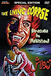 Dracula in Pakistan(1967) Poster - Movie Forum, Cast, Reviews