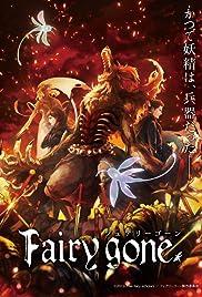 Fairy Gone Tv Series 2019 Imdb