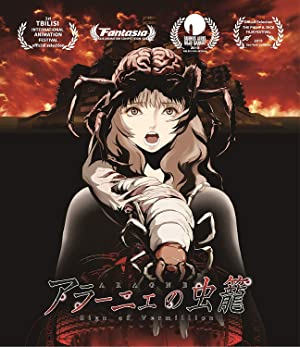 Where to stream Aragne: Sign of Vermillion