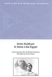 Umm Kulthum Poster