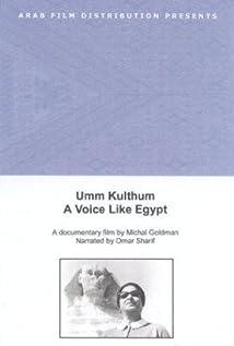 Om Koultoum Picture
