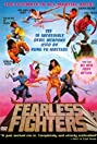 Fearless Fighters (1971) Poster
