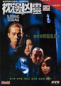 Movie notebook watch Cham bin hung leng [360x640]