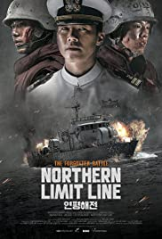 Northern Limit Line Poster