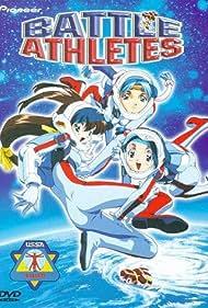 Battle Athletes (1997)
