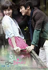 Oh! My Lady Poster