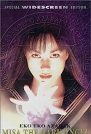 Eko Eko Azarak: Misa the Dark Angel Poster