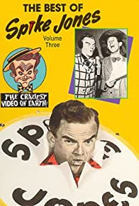 Primary photo for The Spike Jones Show