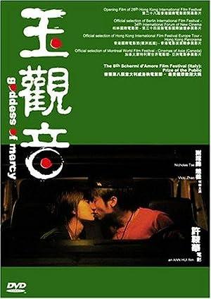 Wei Zhao Goddess of Mercy Movie
