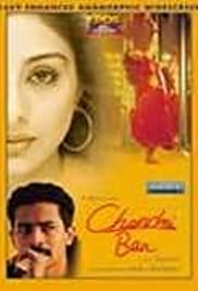 Chandni Bar (2001) Full Movie Watch Online Download thumbnail