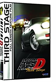 Initial D: Third Stage Poster