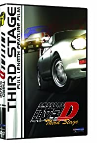 Primary photo for Initial D: Third Stage